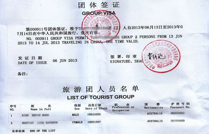 how to obtain the Tibet group visa by Explore Tibet