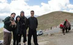 Tibet Group Tour at Gampa la